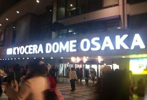 関ジャニ∞、きょう23日の大阪公演を中止 台風20号の影響のため