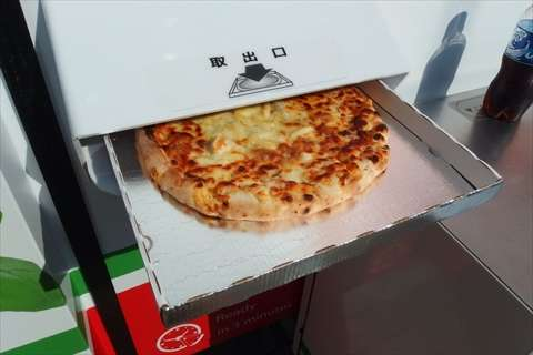 焼きたてのピザが買える自販機が広島のTSUTAYAに登場