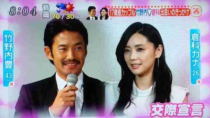 倉科カナ、ウエディングドレス姿を披露 理想のプロポーズ&結婚式を明かす