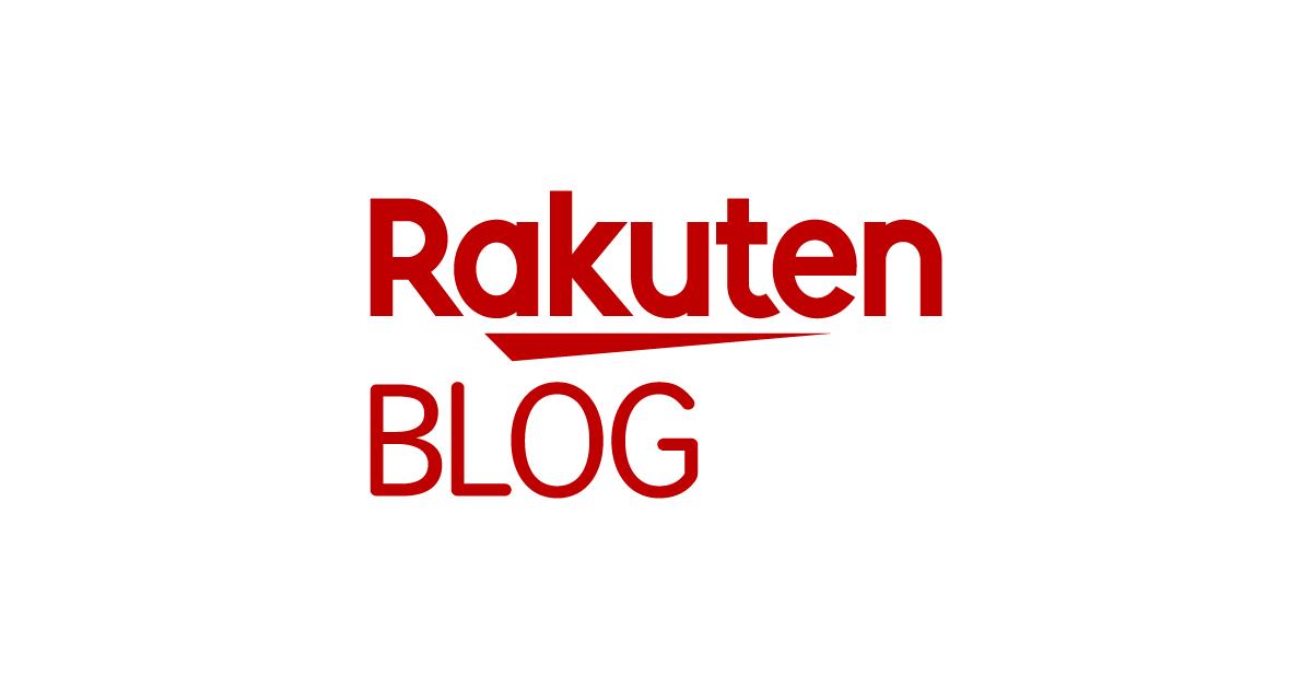 連絡中断とその効果 ルールズ | 本来のあなたの力 - 楽天ブログ