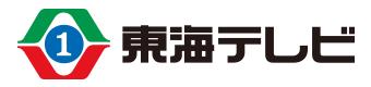 目隠しされ手足縛られ…住宅に首や腹切られて死亡した男性 殺人事件とみて捜査 愛知(東海テレビ) - Yahoo!ニュース