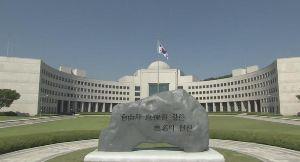 【ネット工作】韓国国家情報院、3億円かけ大規模な「コメント部隊」組織 | もえるあじあ(・∀・)