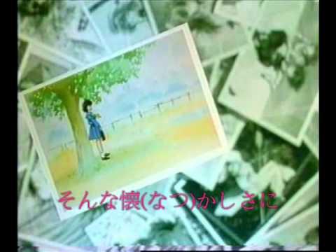 「幽★遊★白書」YUYUHAKUSHO ED4 太陽がまた輝くとき(高橋ひろ) - YouTube