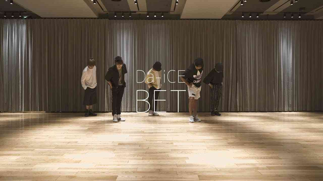 Da-iCE -「BET」Official Dance Practice - YouTube