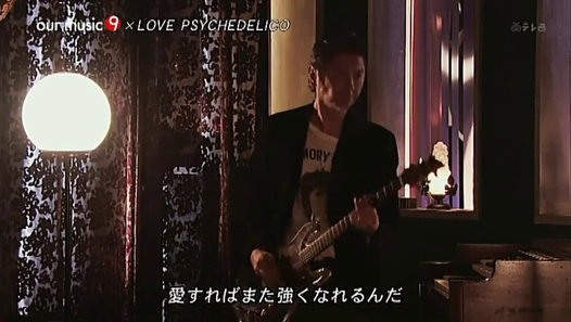 This Is Love (LIVE) / LOVE PSYCHEDELICO - 動画 Dailymotion