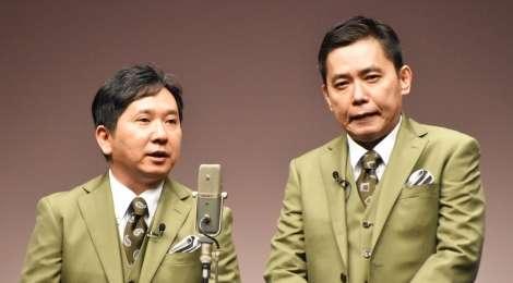爆笑問題、太田光の裏口入学報道ネタに漫才「金返せ!」 | ORICON NEWS