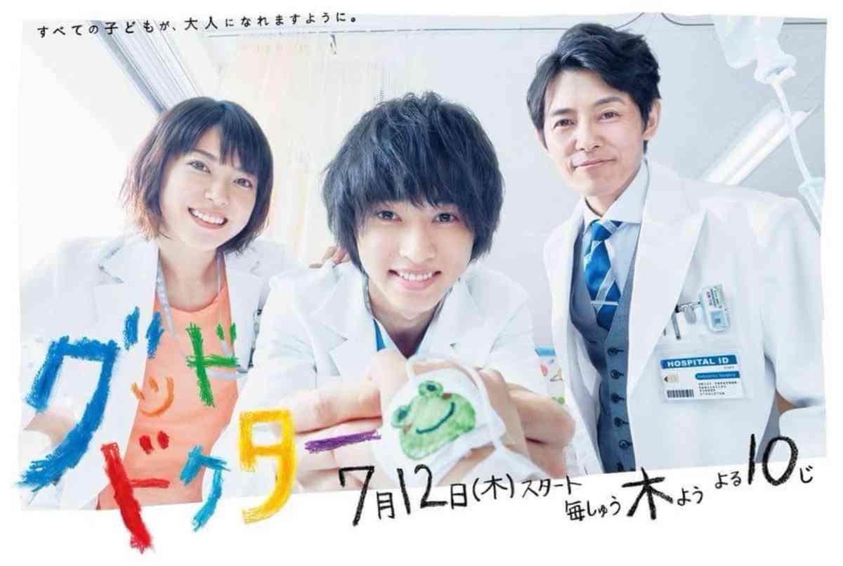 【実況・感想】グッド・ドクター #8