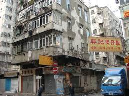 香港大好き!