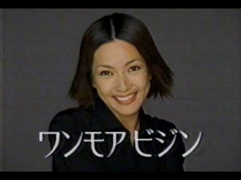 1997年CM 資生堂 プラウディア 内田也哉子 松本孝美 - YouTube