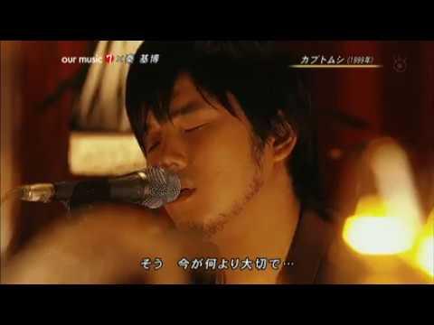 カブトムシ - 秦 基博   (original by aiko) - YouTube