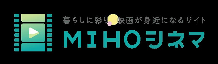 映画『キラーコンドーム』のネタバレあらすじ結末と感想   MIHOシネマ