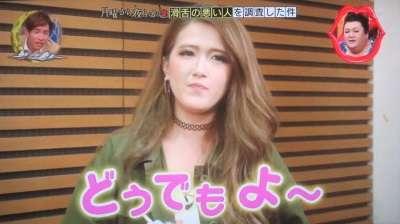 前澤友作社長の「大きなアナウンス」 剛力彩芽との結婚の発表説は否定 9月中頃に予定