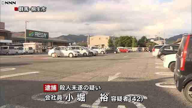 駐車位置を巡り口論の末に車で殺人未遂 42歳の会社員を逮捕 - ライブドアニュース