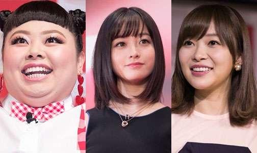 渡辺直美&橋本環奈&指原莉乃、豪華3ショットにファン歓喜「3人とも可愛い」 | AbemaTIMES