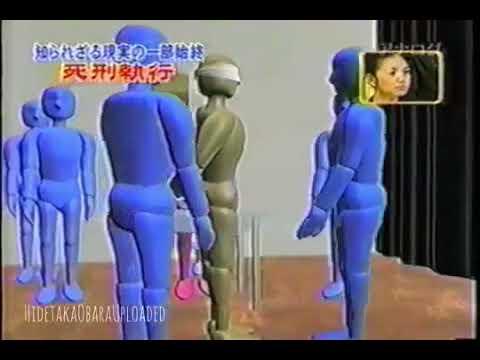 日本の死刑執行について。 死刑が告げられるの執行される1時間前かその日の朝らしい。 どんな気持ちになるんやろう。 - YouTube