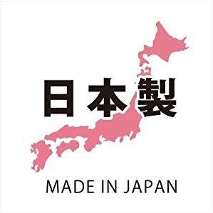 日本企業のオススメ商品part16