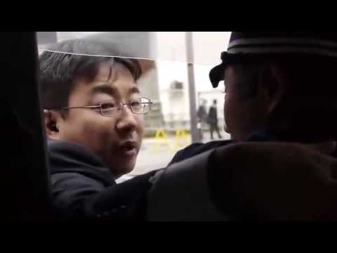 行動する保守運動 日本第一党と街宣右翼の関係2 - YouTube