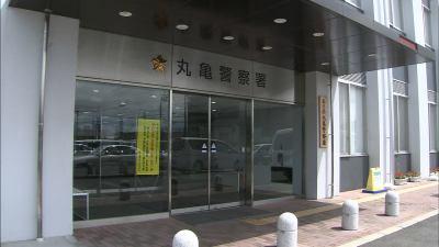 ニュース:「ゲスの極みのクソ女」…SNSの書き込みで名誉毀損の男逮捕 香川・善通寺市 | KSB瀬戸内海放送