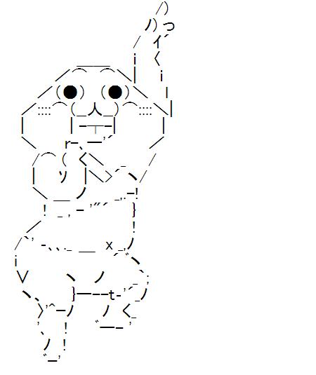 浜崎あゆみ、「催促してます笑」ファンからのイラスト公開で反響続々