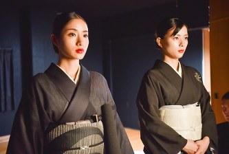 芳根京子、ドラマ『チャンネルはそのまま!』主演