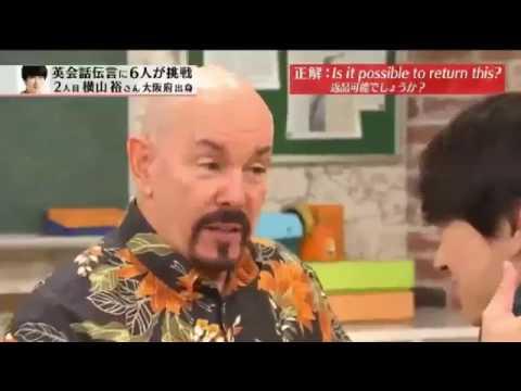 横山裕 パスポート取りたいんです。 - YouTube