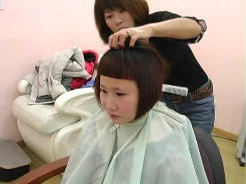 カットモデルで変な髪型にされ泣きました ☆Haircut Long to Short BOB - YouTube