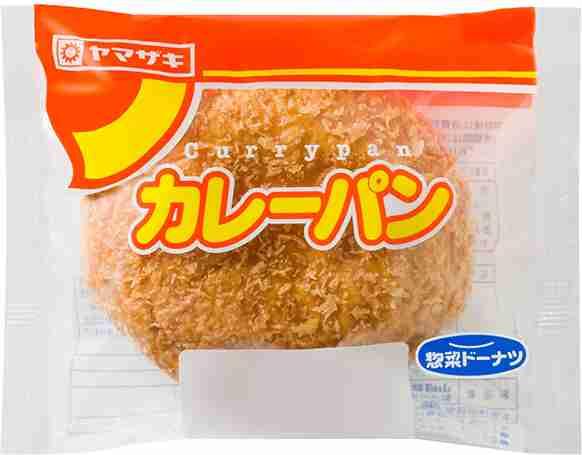 好きな惣菜パン