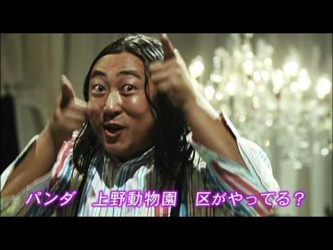 「TOKAKUKA」MV(short ver.) - YouTube