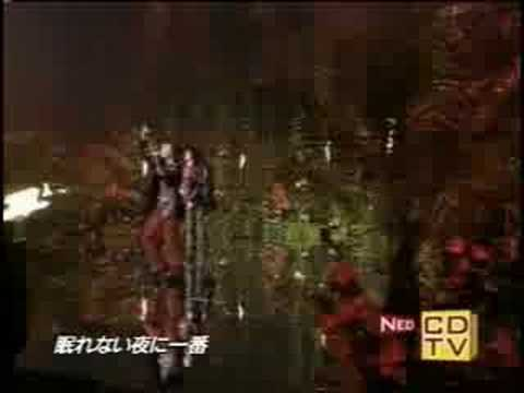 """Earth """"Is this love"""" live countdown tv - YouTube"""