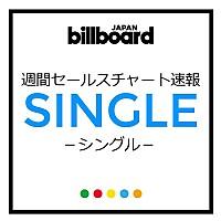 【ビルボード】NEWS『「生きろ」』が159,676枚を売り上げ週間シングル・セールス首位 ボイメン、MONSTA Xが続く   Daily News   Billboard JAPAN