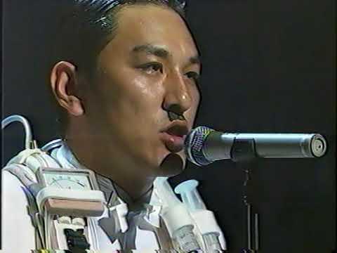 ポップジャム ギ・おならすいこみ隊(電気グルーヴ) モテたくて… - YouTube