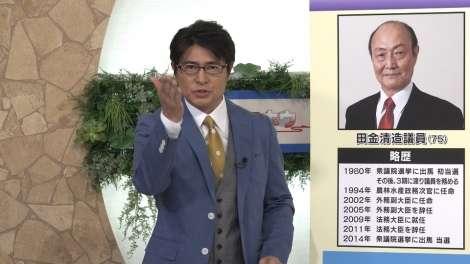 元TBSアナ・安東弘樹、テレ朝ドラマ初出演でワイドショーの司会役