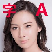 2006 - 北川景子のBlog♪³の書庫 / Kitagawa Keiko's Blog♪³ Translation