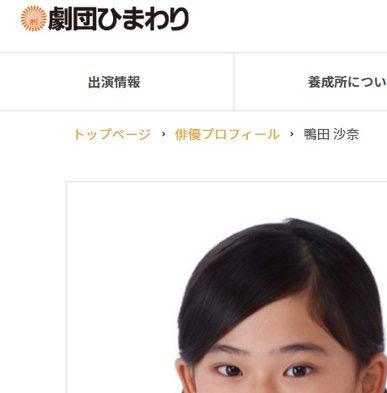 安倍内閣支持42% 不支持39% NHK世論調査