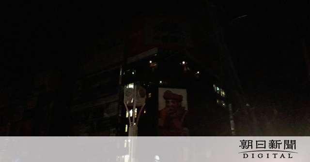 北海道の全域停電「完全復旧まで1週間以上」 経産相:朝日新聞デジタル