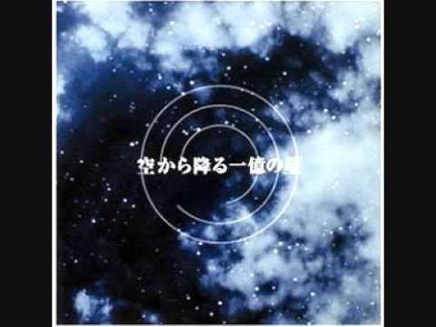 空から降る一億の星 OST -  吉俣良 Resolver - YouTube