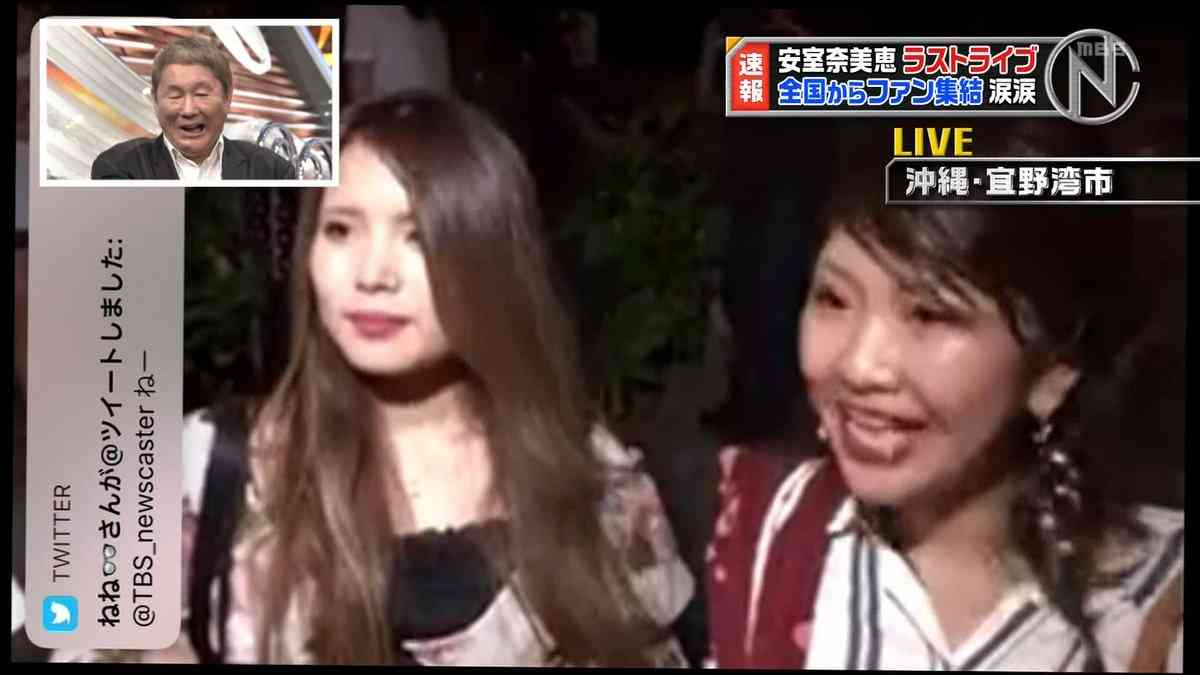 TBS「Nキャス」で放送事故?! 中継画面に個人的なSNSメッセージが表示