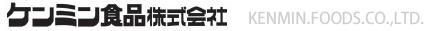 シンガポールビーフン ケンミン食品株式会社