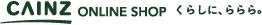 フック付きウエイト レッド(レッド): 園芸用品ホームセンター通販のカインズ