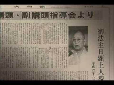 日顕、シアトル事件に大敗北し、開き直り発言! - YouTube