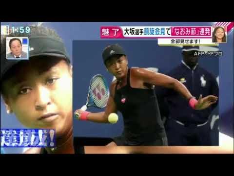 直撃LIVE グッディ! 2018年09月13日 2018.09.13 - YouTube