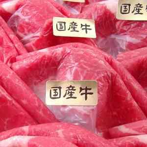 お肉やお魚は国産以外買わない方がいい?