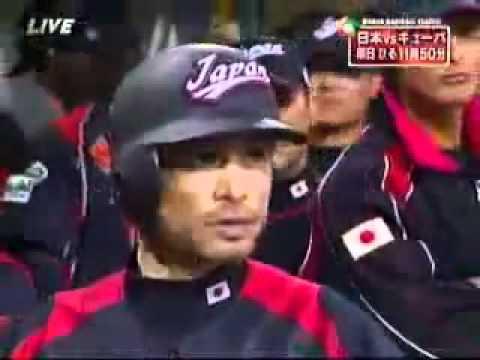 韓国がまたマウンドに国旗を立てる!!2009年3月18日 WBC 日本vs韓国 - YouTube