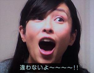 木村佳乃VS水野美紀、愛憎ドラマで初共演 修羅場の連続に「ドキドキしております」