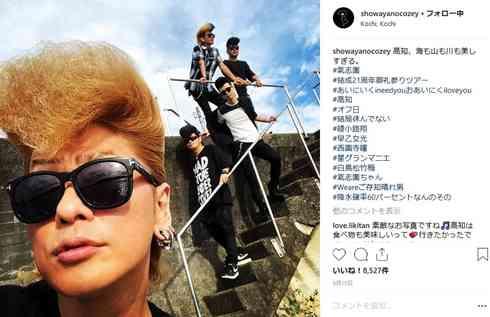 """綾小路翔が顔加工アプリで""""女性化""""、ネットでは「ローラかな?」「愛羅武勇しょっ」の声"""