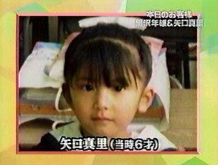 矢口真里、幼少期の写真を公開「今も昔も可愛い」の声