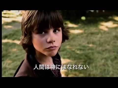 【映画】バタフライエフェクト 日本国劇場予告編 - YouTube
