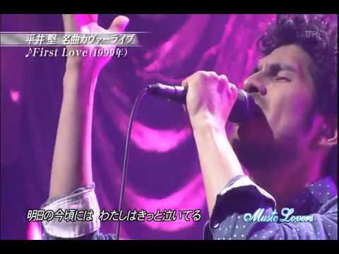 Ken Hirai,,,(first love) - YouTube