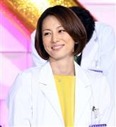 米倉涼子、協議離婚が成立 「前をみて進んでいきたい」