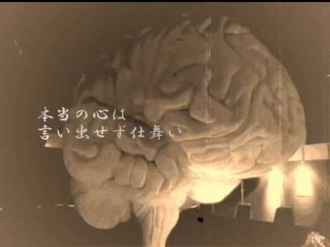 therapy_kiyoshiro imawano - YouTube